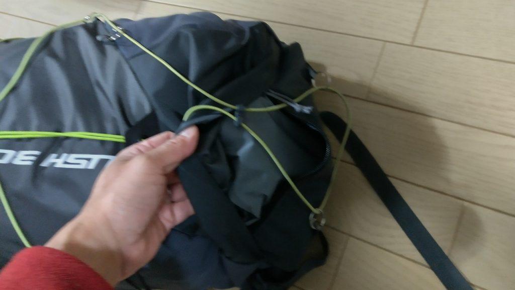 RUSH30_レインカバーポケット