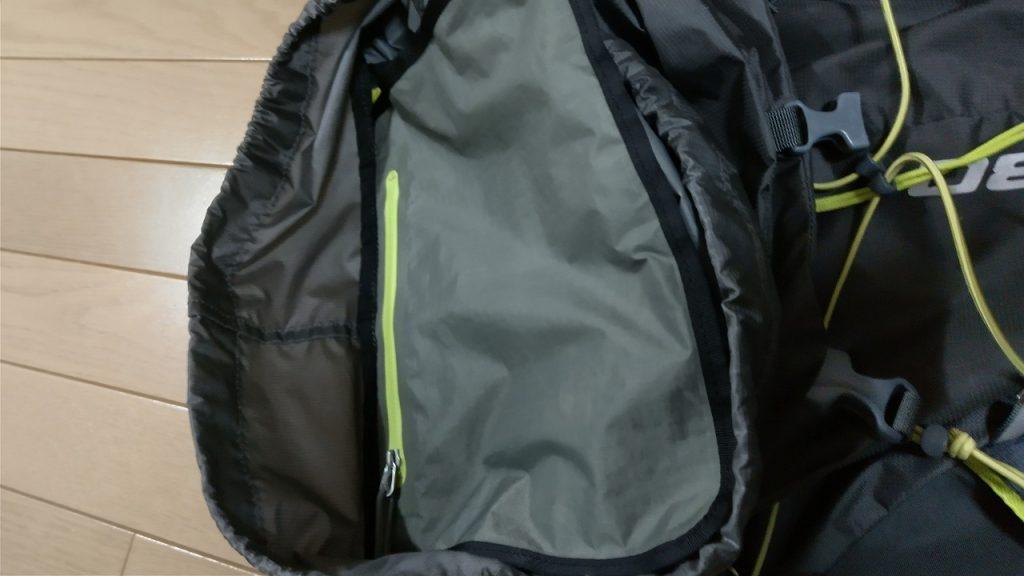RUSH30防水ポケット